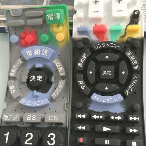 RM-PLZ430D-customize-02
