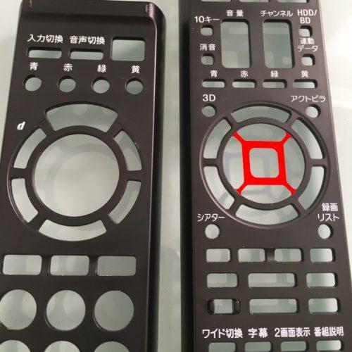 RM-PLZ430D-customize-03-01