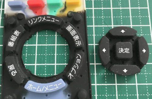 RM-PLZ430D-customize-04