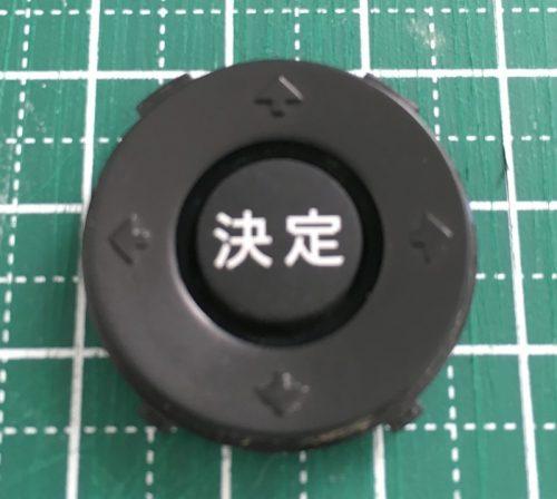 RM-PLZ430D-customize-06