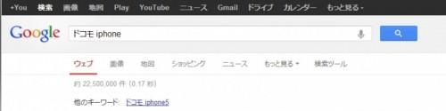 Voice Search06