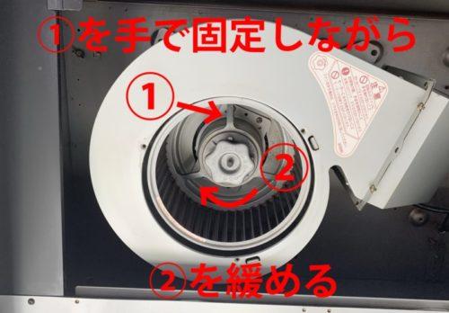 解決!富士工業の換気扇(レンジフード)の異音問題。自分でベアリング交換で格安修理!!
