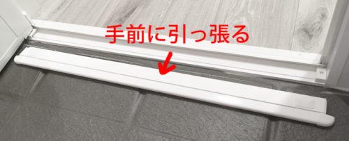 INAX浴室ドア下のゴムパッキンがボロボロになったので交換メモ