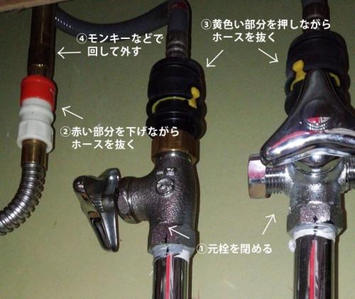 キッチン用シングルレバー混合水栓のホース部分から水漏れしたので交換しました(DIY)