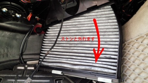 ベンツ(W204)のエアコンフィルター交換手順(DIY)